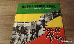 "Revelation Time / Ruud Gullit - South Africa 7""SP"
