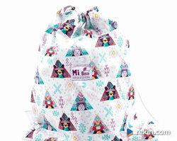 Worek dla przedszkolaka - plecak RÓŻNE WZORY