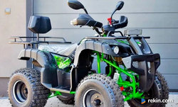QUAD YD New Hummer 250 cc ! 22KM ! Full Opcja ! Hak Oparcie