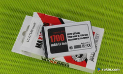 Bateria MAXXIMUS LG GT540 Li-ion 1700mAh LGIP-400N