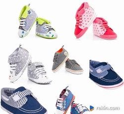 Trampki buty niemowlęce niechodki chrzest 11-13cm kolory